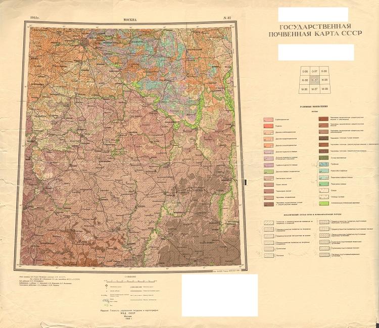 abissinskii-kolodets-moskovskaya-oblast-pochvennaya-karta_s