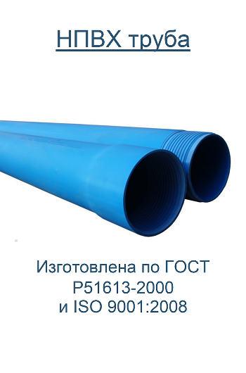 нПВХ трубы 125 мм